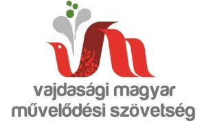vmmsz-logo
